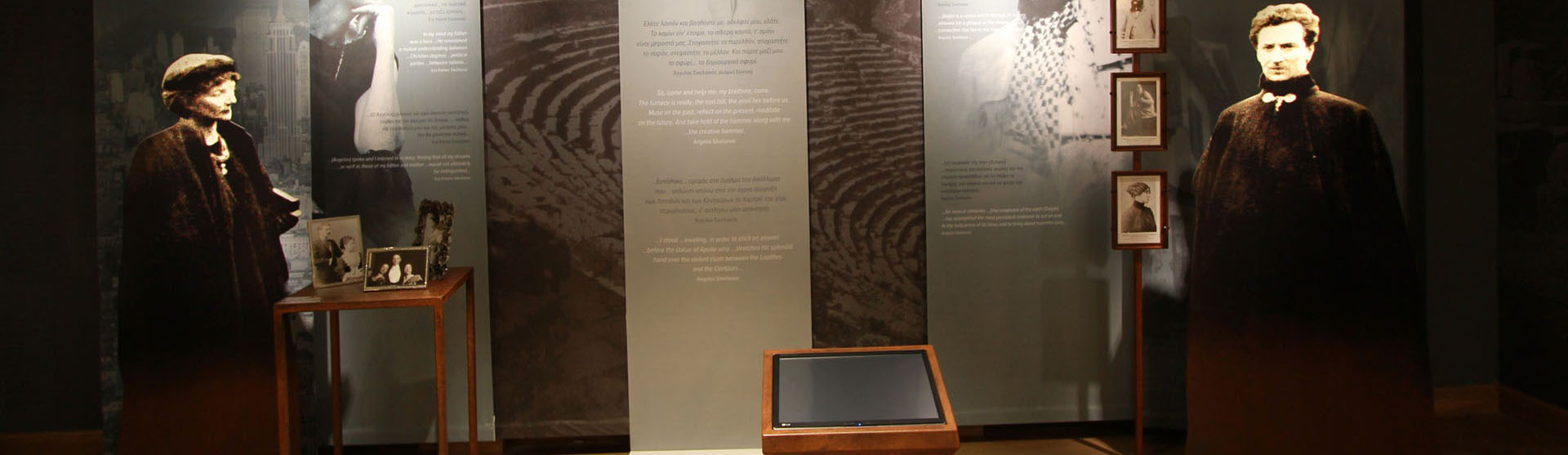 Lefkada Museums